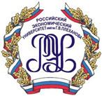 ФГБОУ ВО «РЭУ им. Г.В. Плеханова»