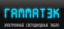 Gammatek