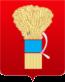 МКУ Администрация Уссурийского Городского ОКРУГА / администрации Уссурийского городского округа / МБУ УГО «МФЦ»
