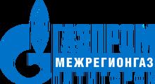 ООО «Газпром межрегионгаз Пятигорск»