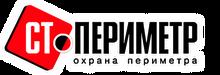ООО «СТ-Периметр»