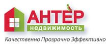 An Anter / ООО «АНТЕР-Недвижимость»