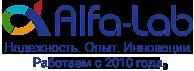 ООО «Компания Альфа-ЛАБ»