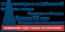 ООО Учебный Центр Юэйчди / ООО «Литекс»