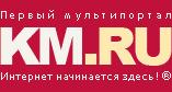 ООО «ТОП-Импорт»