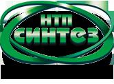 ООО Синтез / ООО «НТП-Синтез»