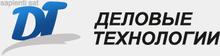 ООО «Деловые Технологии»