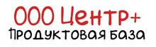 "ООО «Центр+"""