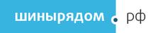 Шины Диски Иркутск Tyre38.ru / ООО «Битайр»