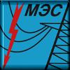АО «МЭС» / АО «Мончегорские Электрические СЕТИ»
