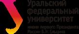 Уральский федеральный университет, Департамент международных образовательных программ / ЭПК УрФУ 1