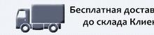 ООО «Анири»