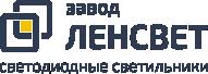 ООО «Ленсвет»