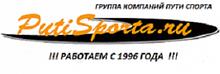 Интернет магазин спорттоваров / ООО «СЛС ЖИМ»