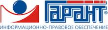ООО «Гарант-Сервис Иркутск»