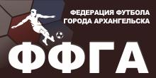 МОО ФФГА / Ffga