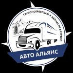 Gruzoperevozki Avtoalyans / ООО ТЭК «Автоальянс»