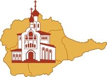 РО «Биробиджанская Епархия»