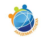 ЧУДО Центр Иностранных Языков «Академия Успеха»