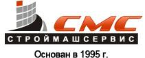 ООО «СМС-СЗ»