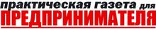 ООО «ПрофИнфо»