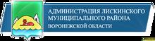 Otdel Po Finansam I Byudzhetnoj Politike Administracii Liskinskogo Rajona / ООО «ЭкоНиваАгро»