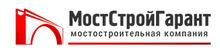 ООО «Мостстройгарант»