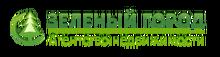 ООО «АТН «Зеленый Город»