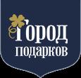 ООО «Город Подарков»