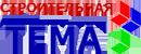 ООО «ВЕСТА–СФ Раменское» / АО «Главстрой»