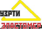 ООО «Уральский завод РТИ Эластомер»