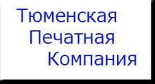 ООО «ТПК»