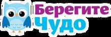 Интернет-магазин Берегите Чудо / ИП Киселев Василий Сергеевич / ИП «Казанцев Вячеслав Александрович»