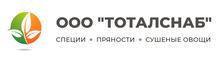 ООО «Тоталснаб»