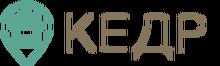 ООО «СПК КЕДР» / ООО «Строительная Производственная Компания КЕДР»