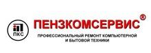 ООО «Пензкомсервис»