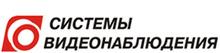 ООО «СВ»