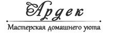 ИП «Шкаликов Алексей Михайлович» / ardek33.ru