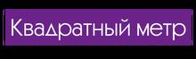 ИП «Иванов Дмитрий Владимирович»