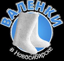 Valenki Nsk