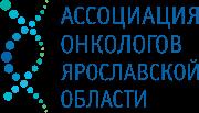 Yaroo «aoyao» / Yaroslavskaya Regionalnaya Obschestvennaya Organizaciya «associaciya Onkologov Yaroslavskoj Oblasti» / ООО «МБК»