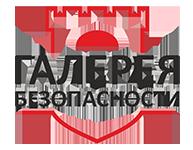 ООО «Артоль»
