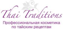 ООО «ТАЙ Традишнз»