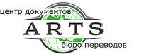 ИП «Матевосян Артур Самвелович» / artsburo