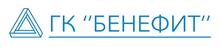 ООО «ГК «Бенефит» / Benefit Inc