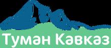 Tuman Kavkaz