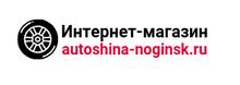 Autoshina Noginsk
