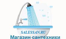 ИП «Мозеров Юрий Владимирович» / SalesSan