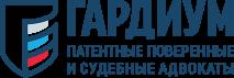 ООО «ФПБ Гардиум» / ООО «ГАРДИУМ»
