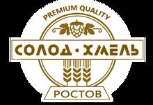 Solod Hmel Rostov